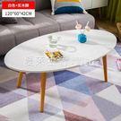 陽台小茶幾簡約客廳小戶型沙發邊桌宿舍創意...