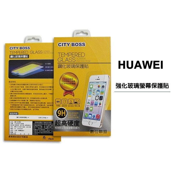 鋼化玻璃保護貼 HUAWEI Mate 20 X Mate 9 nova 5T 3e 3i P20 Pro G7 Plus 螢幕保護貼 旭硝子 CITY BOSS 9H 非滿版
