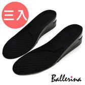 Ballerina-AIR UP氣墊超彈性增高鞋墊男/女款(3對入)