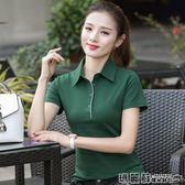polo衫 純棉翻領t恤女短袖夏裝有領子純色運動帶領polo衫上衣潮 瑪麗蘇