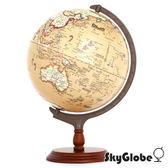 SkyGlobe 12吋古典航海木質底座地球儀(中文版)