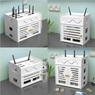 免打孔壁掛創意路由器置物架wifi貓機頂盒遮擋理線器插線板固【快速出貨】