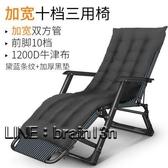 快速出貨 享趣折疊躺椅午休折疊床單人午睡床辦公室簡易行軍床家用便捷椅子