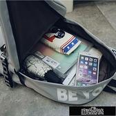 後背包 書包女韓版ulzzang 高中學生電腦包大容量雙肩包休閒旅行背包【全館免運】