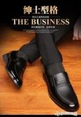 皮鞋 男鞋子皮鞋商務男士皮鞋皮鞋軟皮爸爸鞋休閒耐磨舒適 Cocoa