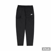 NIKE 男 運動長褲 AS M NSW SPE WVN UTILITY PANT 寬鬆 舒適 工裝口袋-DD5208010