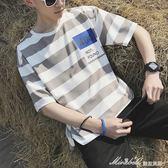 短袖男韓版潮流帥氣條紋港風夏季學生上衣中袖潮牌修身五分袖T恤   蜜拉貝爾