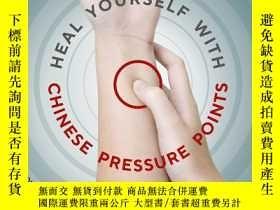 二手書博民逛書店Heal罕見Yourself with Chinese Pres