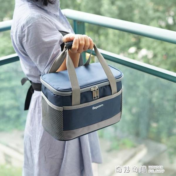 上班保溫飯盒袋防水小號便當包手提冷藏保鮮帶飯包加厚鋁箔保溫袋 奇妙商鋪