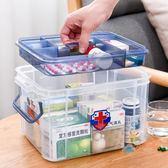 藥箱藥品收納箱大號家用藥箱家庭用醫藥箱多層急救箱塑料收納盒子