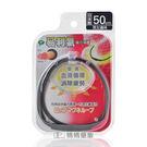 易利氣磁力項圈 (黑色 50公分 男女適用)【媽媽藥妝】