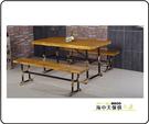 {{ 海中天休閒傢俱廣場 }} 降價優惠 餐桌系列 蓋爾5尺長方餐桌(限量1張)