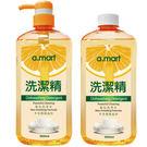 最划算柑橘洗潔精(1+1)1000ML/組【愛買】