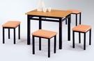 HY-Y306-7  單人板凳(橘黃皮面/烤黑/單台)