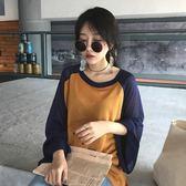 夏季新款韓版薄款防曬衣罩衫女套頭上衣寬鬆中長款長袖針織衫     麥吉良品