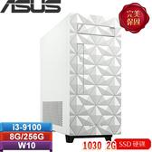 ASUS華碩 H-S340MF-I39100002T 桌上型電腦【登錄送全家1,000禮券】