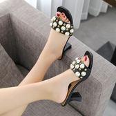 夏季新款歐美時尚珍珠鞋學生一字水鉆魚嘴高跟拖鞋潮 JA1159『伊人雅舍』
