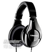 【曜德視聽】SHURE SRH240A 專業監聽型 降低噪音 清晰音質 / 宅配免運 / 送皮質收納袋