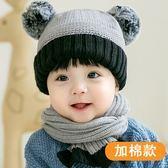 嬰兒帽子加絨0-12個月男童女寶寶帽子秋冬季新生兒保暖毛線帽