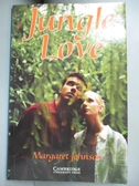【書寶二手書T3/原文書_JLV】Jungle Love_Johnson, Margaret