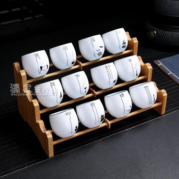 茶具收納架竹制茶杯架家用單層雙層三層功夫茶杯茶具收納架瀝水架茶道置物架YJT 快速出貨