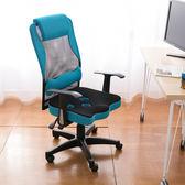凱堡 高機能PU大坐墊辦公椅/電腦椅 書桌椅 椅子 職員椅【A33126】