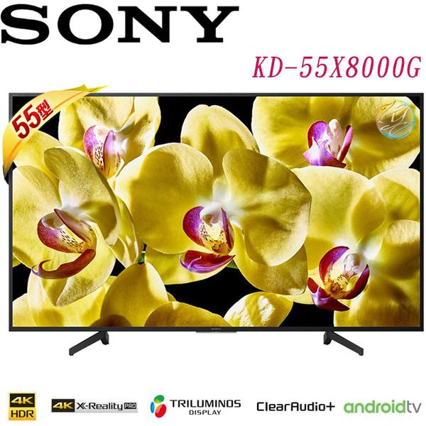 入內特價~SONY 新力【KD-55X8000G】55吋4K HDR連網智慧電視支援Google Play.youtube.netflix.螢幕鏡射.語音搜尋