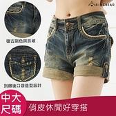 短褲--春夏定番粗邊口袋水波痕刷破反折中腰牛仔短褲(S-7L)-R24眼圈熊中大尺碼