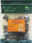美綠地 黑木耳(小朵) 65g/包