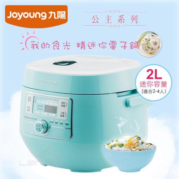 ✪限時優惠✪ 九陽 精迷你系列電子鍋 JYF-20FS989M(藍)