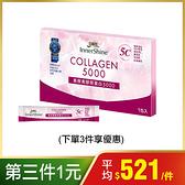 白蘭氏 新包裝 美原素膠原蛋白15入/盒 胜肽級 14005021
