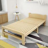 折疊床 折疊床單人床家用成人簡易實木經濟型出租房雙人午休床兒童小床 CP5346【VIKI菈菈】