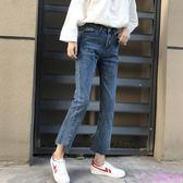 春季新款韓版不規則褲腳微喇叭褲九分褲顯瘦高腰牛仔褲女學生
