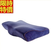 枕頭 頸部記憶枕 舒緩壓力-防蟎抗塵太空慢回彈修復67b3【時尚巴黎】