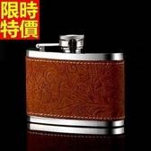 隨身酒壺-皮革壓紋不銹鋼戶外4盎司攜帶瓶66k31【時尚巴黎】