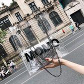 托特包 時尚字母透明大包包女2019夏季新款百搭單肩包韓版鏈條斜挎托特包
