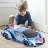 遙控變形車變形汽車金剛機器人男孩兒童玩具CC4787『美鞋公社』