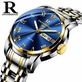 (快速)男士手錶 瑞之緣精鋼殼鋼帶鋼錶男士石英錶三針商務非機械手錶