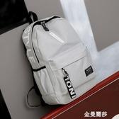 休閒雙肩包男韓版旅游初中高中大學生書包時尚潮流大容量背包 雙十二全館免運