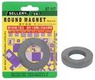 (1089)圓形磁鐵-中 60x32x10mm