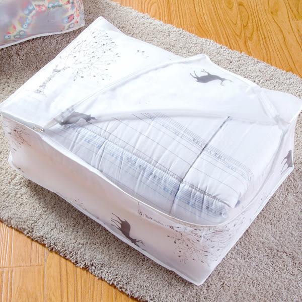 Qmishop 透明印花棉被收納袋防潮打包袋行李袋整理袋 【J385】