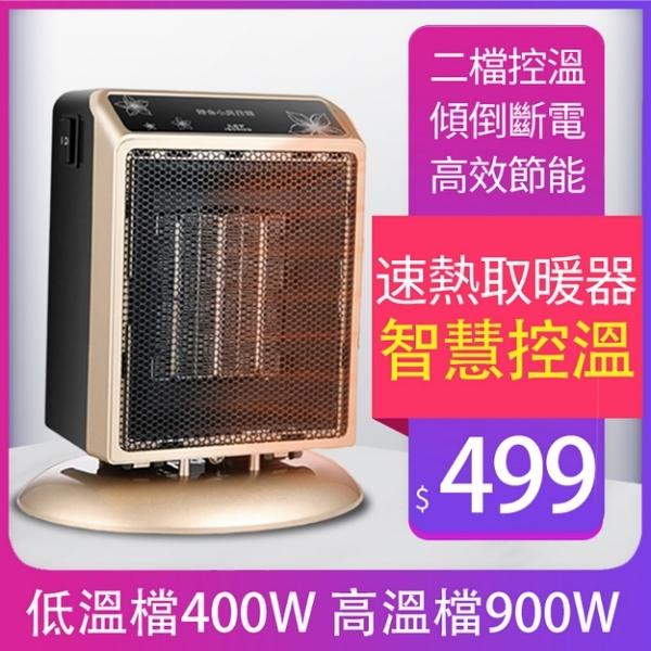 電暖爐 迷你 靜音 取暖器 電熱器 電暖器 桌上型 禮物 桌面 家用便攜式