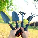 種菜工具 加厚園藝工具套裝小鏟子鋤頭種菜種花鬆土耙子種花神器園藝【快速出貨八折下殺】