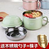 推薦304不銹鋼泡面碗帶蓋吃飯碗宿舍飯盒成人家用便當盒學生碗筷套裝(滿1000元折150元)