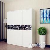 衣櫃 簡約現代經濟型推拉門移門實木板式組裝成人簡易臥室收納衣櫥 df11054【Sweet家居】