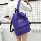 雙肩包 書包女韓版原宿高中學生背包簡約百搭帆布 ins超火雙肩包【快速出貨八折搶購】