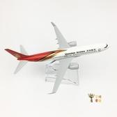 仿真模型 飛機模型 仿真客機 合金靜態擺件 16CM中國深圳航空 波音737