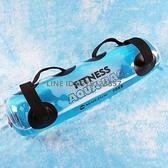 負重水袋健身水袋水柱注水能量包負重不穩定核心肌群深蹲訓練【左岸男裝】