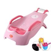 洗頭躺椅 寶寶洗頭床小孩洗頭躺椅兒童洗髮椅加大可摺疊T 2色