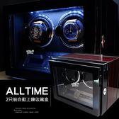 │完全計時│自動機械錶收藏盒【自動上鍊盒2只】鋼琴烤漆雙色款 (自動21) LED燈  遙控器